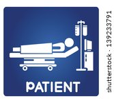 cama,azul,cuidado,médico,emergencia,atención de emergencia,sala de emergencias,servicio de emergencia,rápido,primera,salud,cuidado de la salud,cuidado de la salud,ayuda,hospitalización