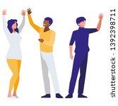 business interracial people... | Shutterstock .eps vector #1392398711