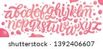 Ice Cream Font Isolated In...