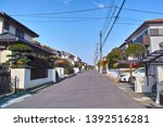 Quiet Residential Area On The...