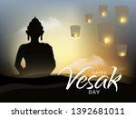 illustration of happy vesak day ... | Shutterstock .eps vector #1392681011