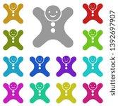 man cookie multi color icon....