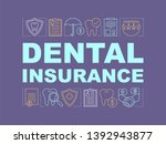 dental insurance word concepts...