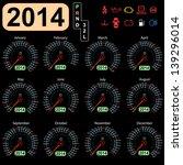 2014 Year Calendar Speedometer...