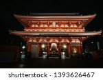 Night Short Of Senso Ji Temple...