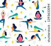 vector seamless pattern. women... | Shutterstock .eps vector #1393633094