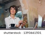 forty years old business woman... | Shutterstock . vector #1393661501