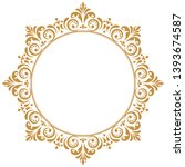 decorative frame elegant... | Shutterstock . vector #1393674587