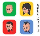 cartoon boy head box color | Shutterstock .eps vector #139377089