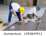 bricklayer at work in building... | Shutterstock . vector #1393845911