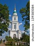 Belltower Of Orthodox Cathedra...
