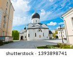moscow  russia   may 04  2019   ... | Shutterstock . vector #1393898741