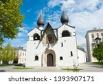 moscow  russia   may 04  2019   ... | Shutterstock . vector #1393907171