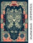 Celtic Owl. Northern Mythology...