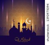 eid mubarak festival decorative ... | Shutterstock .eps vector #1393975094