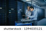 in the modern data center ... | Shutterstock . vector #1394035121