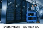 in the modern data center ... | Shutterstock . vector #1394035127