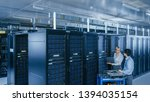 in the modern data center ... | Shutterstock . vector #1394035154
