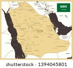 saudi arabia map gold and brown ...   Shutterstock .eps vector #1394045801