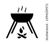 beautiful cooking food glyph... | Shutterstock .eps vector #1394239571
