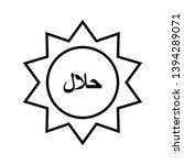 halal sticker beautiful line... | Shutterstock .eps vector #1394289071
