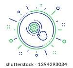 cogwheel settings line icon.... | Shutterstock .eps vector #1394293034
