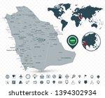 saudi arabia map and world map...   Shutterstock .eps vector #1394302934