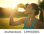 drinking during sport   young... | Shutterstock . vector #139432001