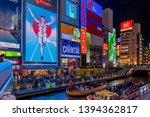 namba  osaka   japan   december ... | Shutterstock . vector #1394362817