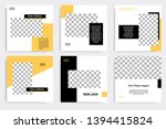 Stock vector six set editable minimal square banner template black yellow background color geometric square 1394415824
