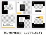 six set editable minimal square ... | Shutterstock .eps vector #1394415851