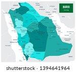 saudi arabia map administrative ...   Shutterstock .eps vector #1394641964