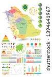 saudi arabia map and...   Shutterstock .eps vector #1394641967