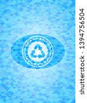 recycle icon inside sky blue...   Shutterstock .eps vector #1394756504