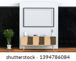 interior living room with...   Shutterstock . vector #1394786084