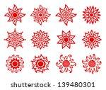 set of various stylized suns.... | Shutterstock .eps vector #139480301