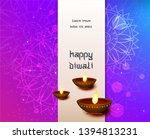 abstract beautiful happy diwali ... | Shutterstock .eps vector #1394813231