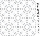 vector islamic ornament ...   Shutterstock .eps vector #1394822357