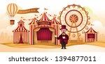 Amusement Park Landscape With...