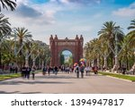 triumphal arc of barcelona full ... | Shutterstock . vector #1394947817