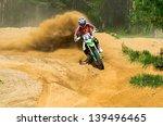 ������, ������: Rider 44 Knyaginin Viktor