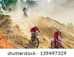 Постер, плакат: Riders 78 Abramov Igor