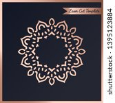 vector template for laser cut.... | Shutterstock .eps vector #1395123884