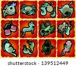 zodiac sings | Shutterstock .eps vector #139512449
