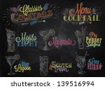 set of cocktail menu  mojito ... | Shutterstock .eps vector #139516994