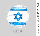 israeli flag in the form of a... | Shutterstock .eps vector #1395181361