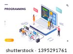programming office with... | Shutterstock .eps vector #1395291761