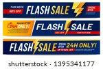 flash sale banners. lightning... | Shutterstock .eps vector #1395341177