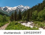 view of mountains donguz   orun ... | Shutterstock . vector #1395359597