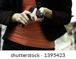 i kill you  | Shutterstock . vector #1395423